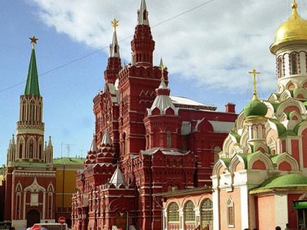 immagine Mosca