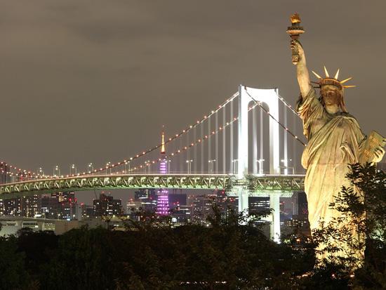 immagine per San Valentino a New York